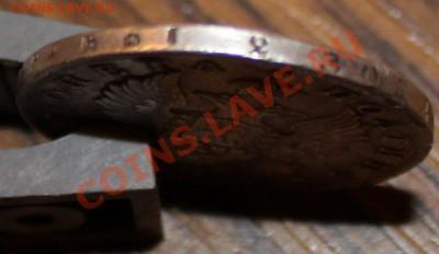 полтина 1818, симпатичная короткий аук - 117