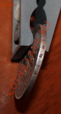 полтина 1818, симпатичная короткий аук - 118