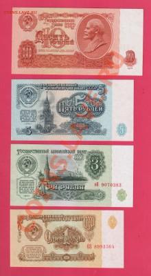 СССР набор 1961  UNC   до 2.10 22.00 мск (среда) - Без имени-312