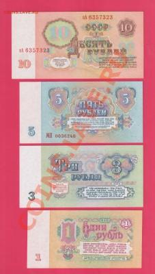 СССР набор 1961  UNC   до 2.10 22.00 мск (среда) - Без имени-33