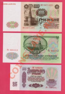 СССР набор 1961  UNC   до 2.10 22.00 мск (среда) - Без имени-31