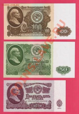 СССР набор 1961  UNC   до 2.10 22.00 мск (среда) - Без имени-32