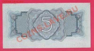 СССР 5 рублей 1934 до 2.10 22.00 мск (среда) - Без имени-22