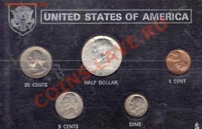 Ag США НАБОР 1967 ДО 03.10 В 22.00МСК (6747) - img326