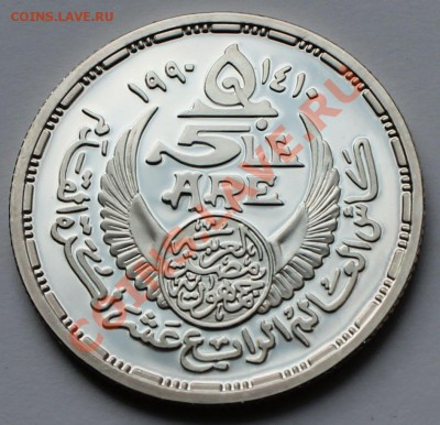 Египет 5 фунтов 1990. ФУТБОЛ. ЧМ-90. - 3
