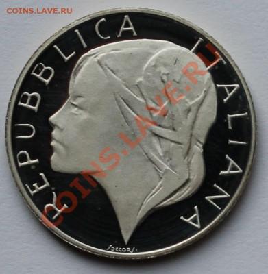 Италия 200 лир 1989. ФУТБОЛ. ЧМ - 1990. Серебро. - 4
