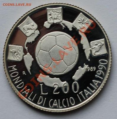 Италия 200 лир 1989. ФУТБОЛ. ЧМ - 1990. Серебро. - 2