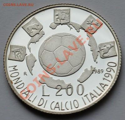Италия 200 лир 1989. ФУТБОЛ. ЧМ - 1990. Серебро. - 1