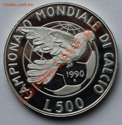 Италия 500 лир 1990. ЧМ - 1990. Футбол. Серебро. - 2