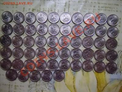 Копеечки 1998 сп 55штук до 04.10 21.00 мск - Фото01002