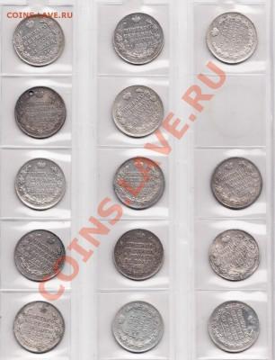 Монеты 18 - начало 20 века - лист 42