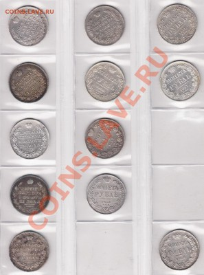Монеты 18 - начало 20 века - лист 52