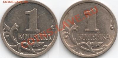 1коп. 2007г.М Шт.5.12В+бонусы. 04.10.13г в 22-00 Москвы. - Scan-130929-0001