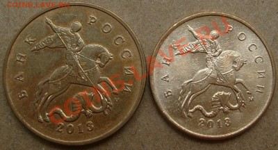 """1 рубль 1999 года """"Пушкин"""". - S7301760.JPG"""