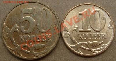 """1 рубль 1999 года """"Пушкин"""". - S7301765.JPG"""