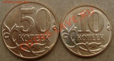 5 копеек 2009 года СП (21 шт.)+5 копеек 2009 года М (1 шт.). - S7301777.JPG