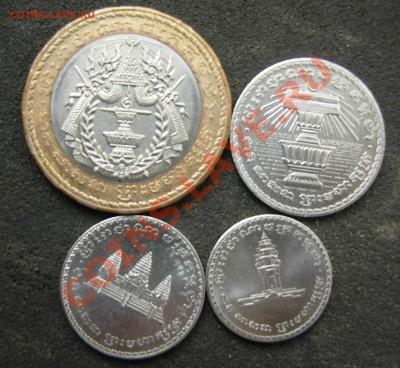 Камбоджа подборка 1994 (4 монеты) до 04.10 - kam2.JPG