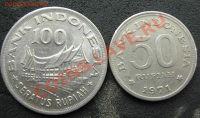старая Индонезия (2 монеты) до 04.10 - i2.JPG