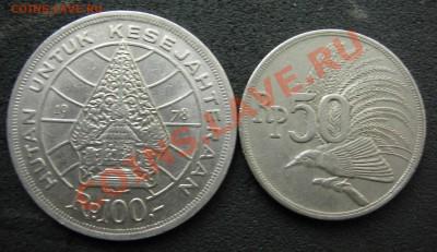 старая Индонезия (2 монеты) до 04.10 - i.JPG