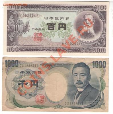 Япония 100 йен 1953 (пресс) и 1000 йен 1984 года - 1 002