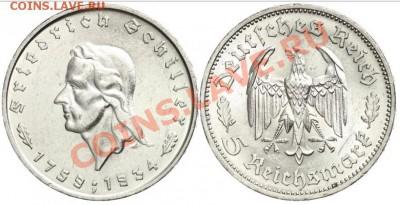 5 марок 1934 ШИЛЛЕР - image