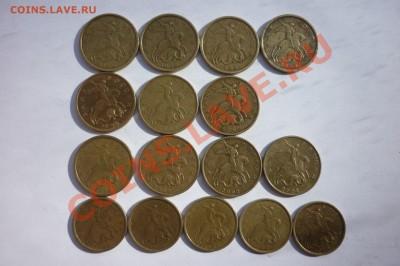 10, 50коп (1999г и2002г) до 2.10.13 в 21:00мск - P1030889.JPG