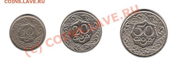 монеты 1-й Польской Республики 1923-1939 г.г. - img854