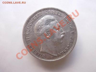 2 марки 1904 до 3.10 - 2 марки 1904