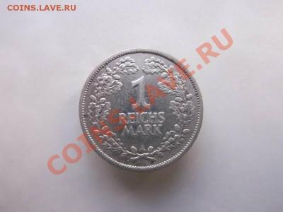 1 марка 1925 до 3.10 - 1 марка 1925 (2)