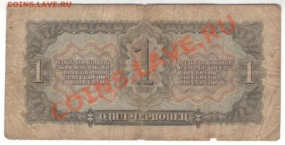подборка из 11 бон СССР-России - 3 006