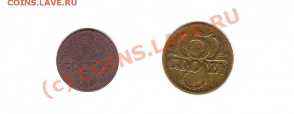Так и непонял из какого металла 2 гроша 1923 г.??? - img856