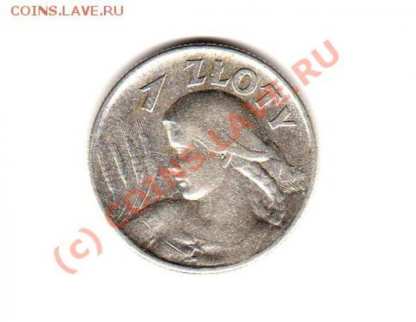 монеты 1-й Польской Республики 1923-1939 г.г. - img860