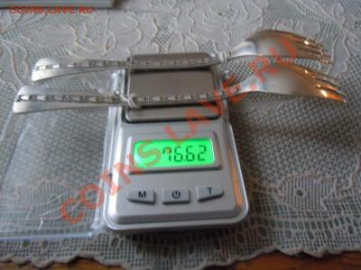 вилики 2шт.916 проба,вес 76,6гр,до 04.10.2013г. в 22.00 - DSCN2551.JPG