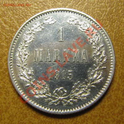 1 марка 1915 до 30.09.2013, 22:00 - IMG_0023