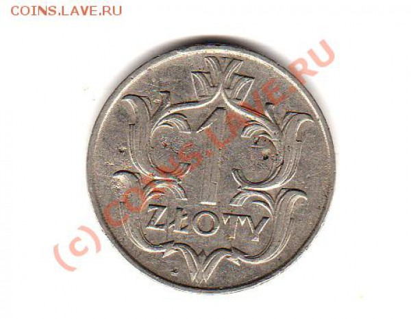 монеты 1-й Польской Республики 1923-1939 г.г. - img862
