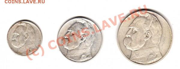 монеты 1-й Польской Республики 1923-1939 г.г. - img866