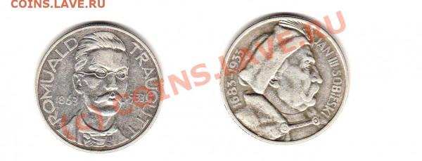 монеты 1-й Польской Республики 1923-1939 г.г. - img868