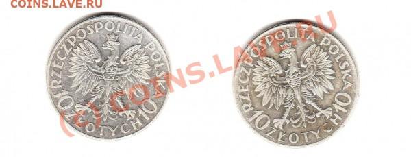 монеты 1-й Польской Республики 1923-1939 г.г. - img869