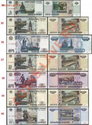 Боны СССР и России в прессе (пополняемая) - 1997