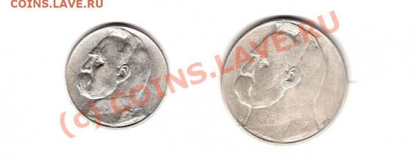 монеты 1-й Польской Республики 1923-1939 г.г. - img870