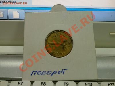поворот 1 рубль 1992 - 29092013307