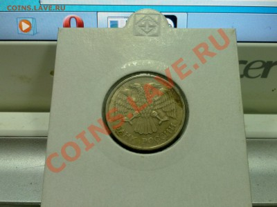 поворот 10 рублей 1993 - 29092013306