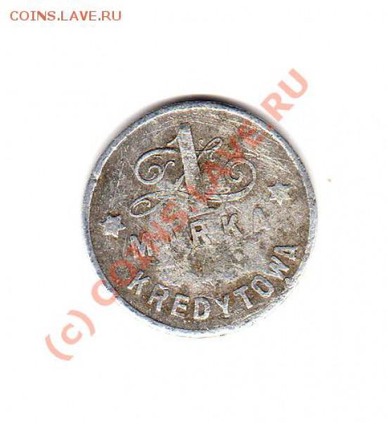 монеты 1-й Польской Республики 1923-1939 г.г. - img874