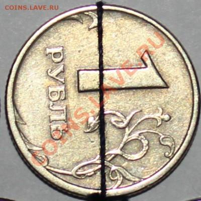 1 рубль 1997 СПМД поворот 90гр. - реверс1