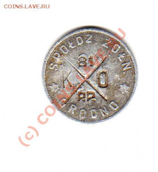 монеты 1-й Польской Республики 1923-1939 г.г. - img875