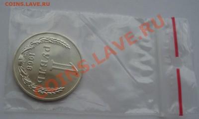 1 рубль 1968 UNC СССР из набора до 22:00 02.10.13 - DSC07692.JPG