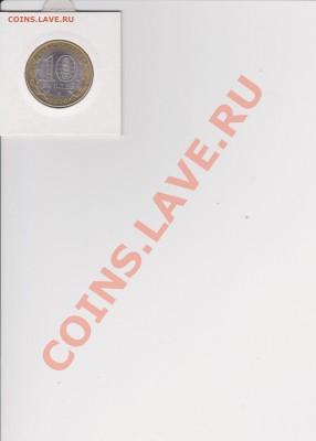 Пермский край с расколом!!! до 03.10 - IMG