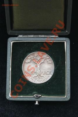 медаль БИСМАРК - Bismarck