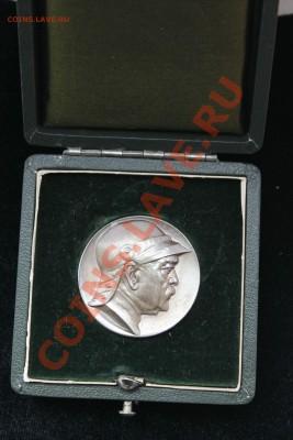 медаль БИСМАРК - Bismarсk1