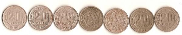 20 Копеек 7шт  1937,38,39,41,42,43,44г - сканирование0017